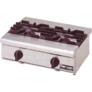 マルゼン NEWパワークックシリーズ ガステーブルコンロ RGC-064C|oishii-chubou