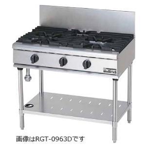 マルゼン NEWパワークックシリーズ ガステーブル RGT-0963C|oishii-chubou