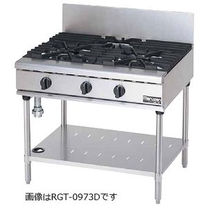 マルゼン NEWパワークックシリーズ ガステーブル RGT-0973C|oishii-chubou