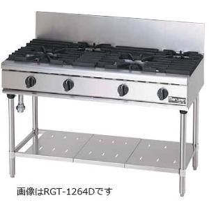 マルゼン NEWパワークックシリーズ ガステーブル RGT-1264C|oishii-chubou
