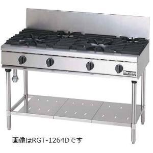マルゼン NEWパワークックシリーズ ガステーブル RGT-1265C|oishii-chubou