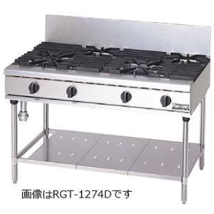 マルゼン NEWパワークックシリーズ ガステーブル RGT-1274C|oishii-chubou