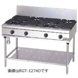 マルゼン NEWパワークックシリーズ ガステーブル RGT-1275C|oishii-chubou