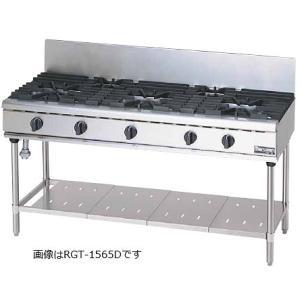 マルゼン NEWパワークックシリーズ ガステーブル RGT-1565C|oishii-chubou