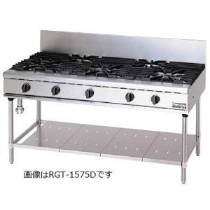 マルゼン NEWパワークックシリーズ ガステーブル RGT-1575C|oishii-chubou