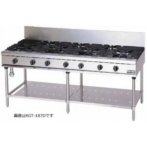 マルゼン NEWパワークックシリーズ ガステーブル RGT-187C|oishii-chubou