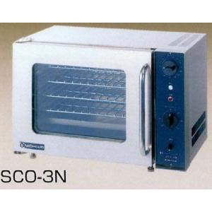 新品 幅650 奥行390 ニチワ電機 ミニコンベクションオーブン SCO-3N|oishii-chubou