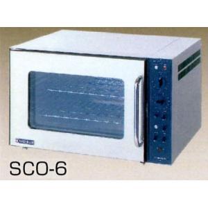 新品 幅800 奥行725 ニチワ電機 電気コンベクションオーブン SCO-6 oishii-chubou