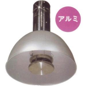 無煙ロースター ダクト式 しちりんフード アルミ SJ-1AL|oishii-chubou