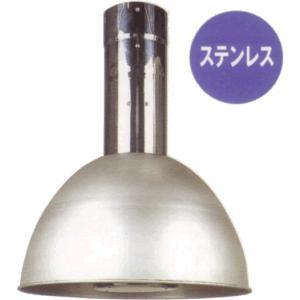 無煙ロースター ダクト式 しちりんフード ステンレス SJ-1SU|oishii-chubou
