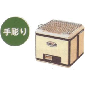 マルゼン 無煙ロースター ダクト式 珪藻土コンロ 手彫り SK-10-S|oishii-chubou
