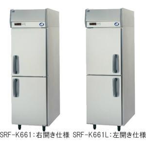 幅615*奥行650 容量393L パナソニック 冷凍庫 SRF-K661|oishii-chubou