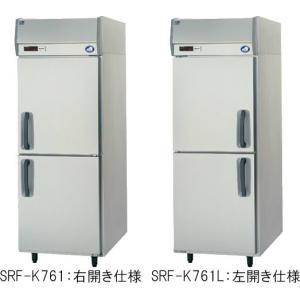 幅745*奥行650 容量521L パナソニック 冷凍庫 SRF-K761|oishii-chubou