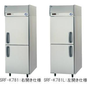 幅745*奥行800 容量636L パナソニック 冷凍庫 SRF-K781|oishii-chubou