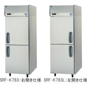 幅745*奥行800 容量636L パナソニック 冷凍庫 SRF-K783|oishii-chubou