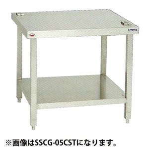 マルゼン スチームコンベクションオーブン専用架台 SSC-04MCST|oishii-chubou