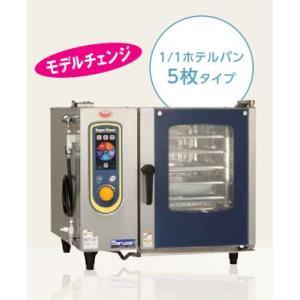 マルゼン スチームコンベクションオーブン 電気式 デラックスシリーズ SSC-05D|oishii-chubou