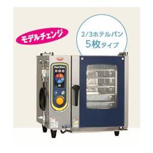 マルゼン スチームコンベクションオーブン 電気式 デラックスシリーズ SSC-05MD|oishii-chubou