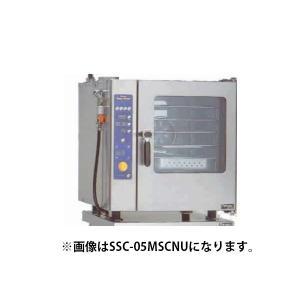 マルゼン スチームコンベクションオーブン 電気式スタンダード ミニタイプ 逆扉仕様 SSC-05MRSCNU|oishii-chubou