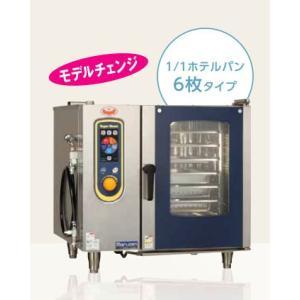 マルゼン スチームコンベクションオーブン 電気式 デラックスシリーズ SSC-06D|oishii-chubou