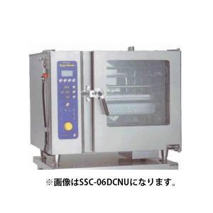 マルゼン スチームコンベクションオーブン 電気式デラックス 逆扉仕様 SSC-06RDCNU|oishii-chubou