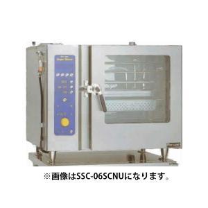 マルゼン スチームコンベクションオーブン 電気式スタンダード 逆扉仕様 SSC-06RSCNU|oishii-chubou