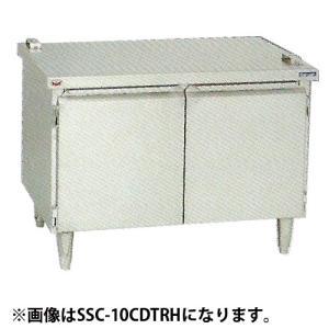 マルゼン スチームコンベクションオーブン キャビネット架台 SSC-10CDTRH|oishii-chubou