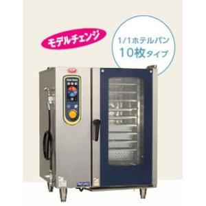 マルゼン スチームコンベクションオーブン 電気式 デラックスシリーズ SSC-10D|oishii-chubou