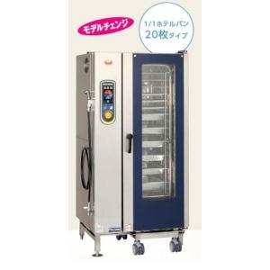 マルゼン スチームコンベクションオーブン 電気式 デラックスシリーズ SSC-20D|oishii-chubou