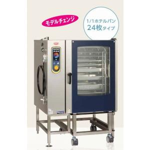 マルゼン スチームコンベクションオーブン 電気式 デラックスシリーズ SSC-24D|oishii-chubou