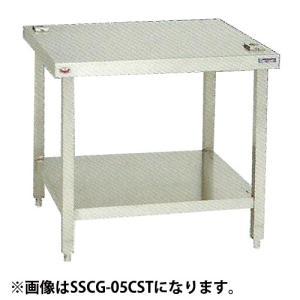 マルゼン スチームコンベクションオーブン専用架台 SSCG-05CST|oishii-chubou