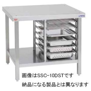 マルゼン スチームコンベクションオーブン棚付専用架台 SSCG-05MDST oishii-chubou