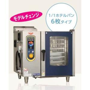マルゼン スチームコンベクションオーブン ガス式 デラックスシリーズ SSCG-06D oishii-chubou