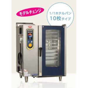 マルゼン スチームコンベクションオーブン ガス式 デラックスシリーズ SSCG-10D oishii-chubou