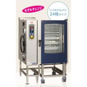 マルゼン スチームコンベクションオーブン ガス式 デラックスシリーズ SSCG-24D oishii-chubou