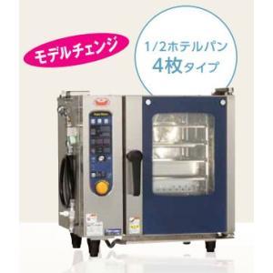 マルゼン 電気式スチームコンベクションオーブン シンプルシリーズ SSCS-04MD oishii-chubou