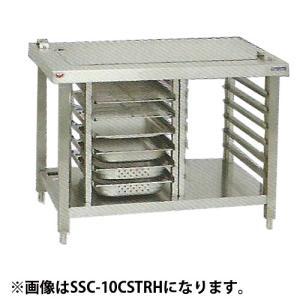 マルゼン スチームコンベクションオーブン棚付専用架台 SSCW-02MCSTR|oishii-chubou