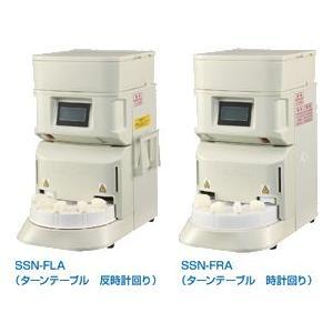 幅350 奥行475 超小型シャリ玉ロボ SSN-FLA|oishii-chubou