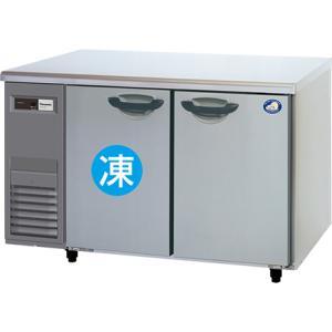 SUR-K1261CA コールドテーブル冷凍冷蔵庫 パナソニック 幅1200 奥行600 冷凍104L 冷蔵110L|oishii-chubou