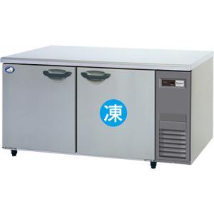 SUR-K1571CA-R コールドテーブル冷凍冷蔵庫 パナソニック 幅1500 奥行750 冷凍199L 冷蔵198L 右ユニット仕様|oishii-chubou