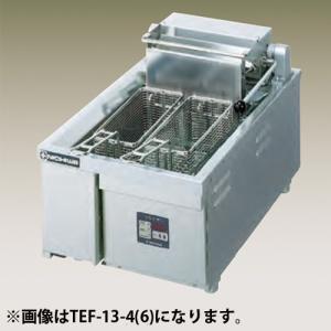 幅620 奥行600 ニチワ電機 電気フライヤー 卓上タイプ TEF-10-5-D|oishii-chubou