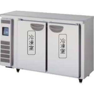 幅1200 奥行450 容量170L 福島工業 ヨコ型冷凍庫 TMU-42FE2|oishii-chubou