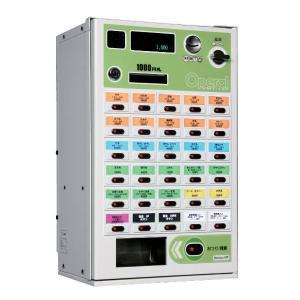 VMT-120 券売機 Operal(オペラル) マミヤ・オーピー エフエス 品目ボタン30個 卓上型 初期設定送料無料|oishii-chubou