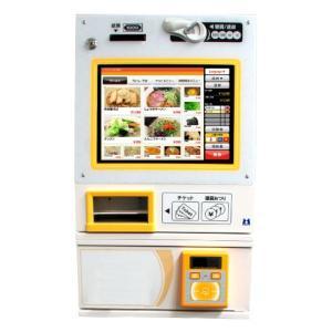 VMT-600SE 低額紙幣電子マネー対応 券売機 Operal(オペラル) マミヤ・オーピー エフエス 品目ボタン100個 卓上型|oishii-chubou
