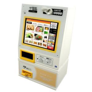 VMT-601S 高額紙幣対応 券売機 Operal(オペラル) マミヤ・オーピー エフエス 品目ボタン100個 卓上型|oishii-chubou