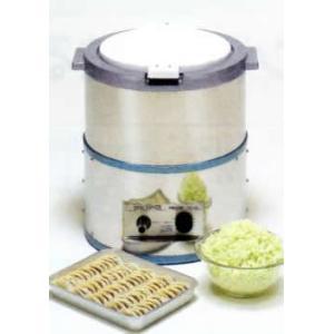中部コーポレーション プロシェフ調理器 野菜脱水機 VS-250N|oishii-chubou