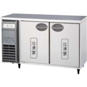 幅1200 奥行600 容量239L 福島工業 ヨコ型冷凍庫 YRC-122FE2|oishii-chubou