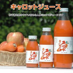 果汁ミックス にんじんジュース(キャロットジュース)1L 6本入り 新潟県中魚沼郡産 人参ジュース おすすめ|oishii-mizu