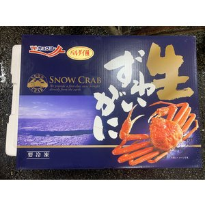 【幻のニッスイ青箱5R】バルダイ種ズワイガニ足7〜8肩(3kg)
