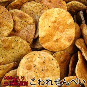 訳あり  お菓子  食品 せんべい 無選別 3種類 こわれ せんべい 1kg   国産  煎餅 ギフ...